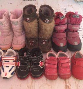 Обувь на малышку и на девочку