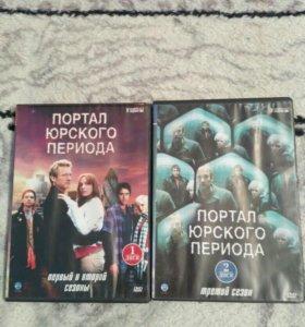 Dvd диски продам б/у по 40 руб.