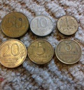 """Комплект монет """"90""""годов"""