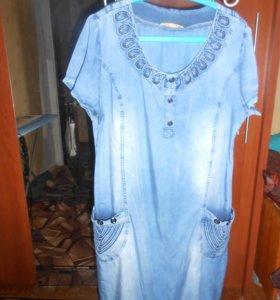 Платье р 52