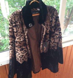 Куртка мех. женская