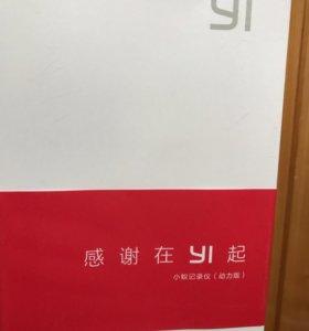 Видеорегистратор Xiaomi Yi Smart