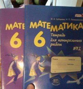 Контрольные работы,математика 6 класс