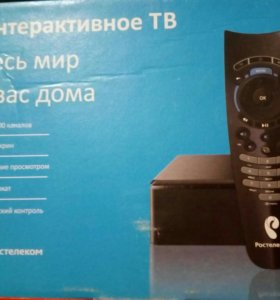 Приставка IP TV Ростелеком