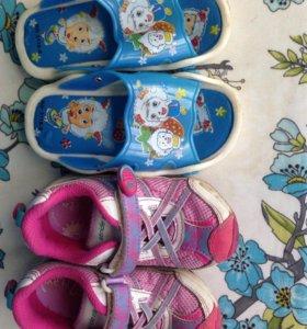 2 пары обуви 22