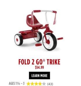 Трехколёсный детский велосипед radioflyer