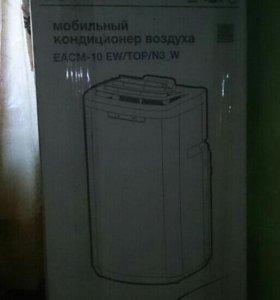 Мобильный кондиционер воздуха