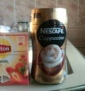 Кофе Капучино+чай липтон клубника малина