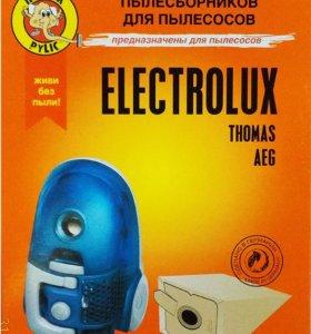 Пылесборники для пылесосов: Electrolux Xio;
