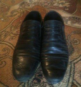 Школьные мужские туфли