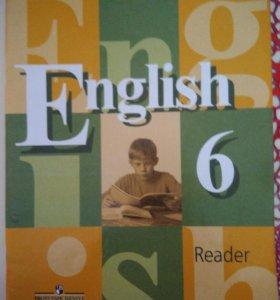 Дидактические материал по английскому языку 6 клас