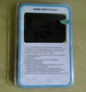 Сплиттер HDMI 3x1 с ДУ