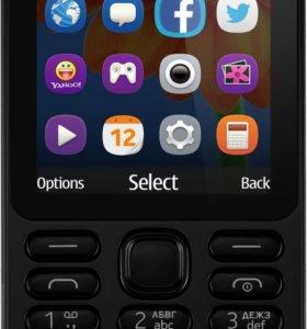 Телефон Nokia 222 Dual Sim