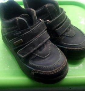 Ботинки 3 пары