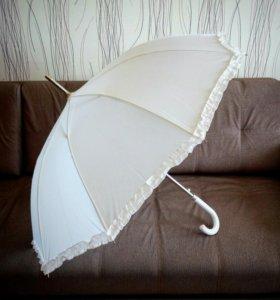 Зонт свадебный