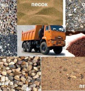 (О)ПГС,песок, щебень, навоз,бутовый камень