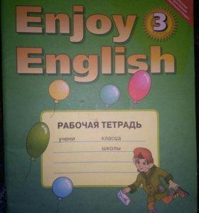 Рабочая тетрадь по английскому 3 класс