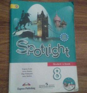 Учебник по английскому языку Spotlight 8 класс