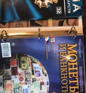 Коллекция журналов в папке