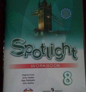 Рабочая тетрадь по английскому языку Spotlight 8.