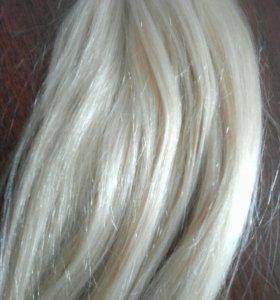 Волосы для наращивания.
