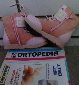 Ботинки ортопедические р.25