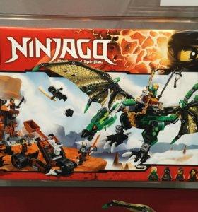 Lego Ninjago 70593