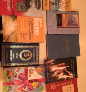 Любая книга 75 рублей , по покупки 2х и более 55 р