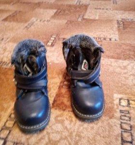 Зимние ботинки на мальчика 4 лет