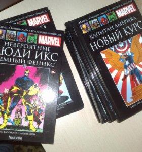 Комиксы Марвел Ашет - коллекция (Marvel Hachette)
