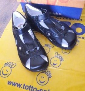 Детские сандалии Тотто