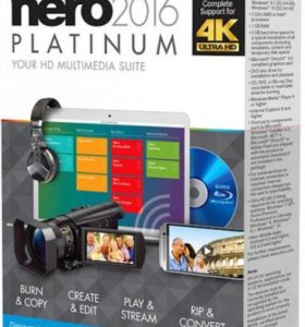 Nero 2016 Platinum лицензионная