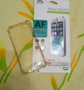 Новый бампер и пленка на iPhone 5S/5C/5