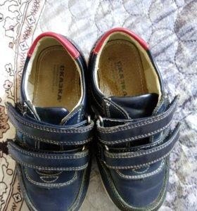 """Ботинки """"Сказка"""""""