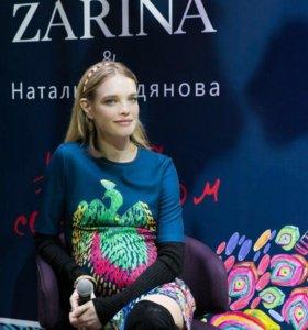 Платье как у Натальи Водяновой