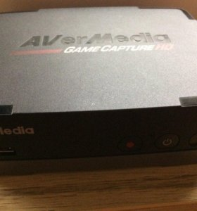 видеорекордер AVerMedia Game Capture HD