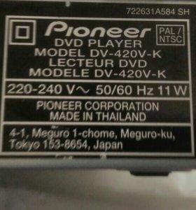 Pioneer dv-420v-k dvd плеер