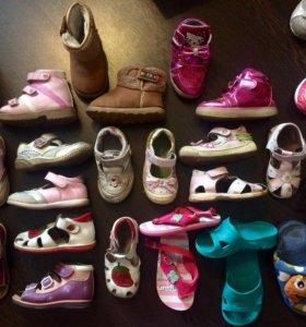 Туфли, сандали, босоножки, шлепки