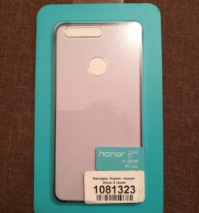 Накладка синяя на Huawei honor 8