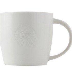 Классическая кружка Старбакс/Starbucks,591 ml