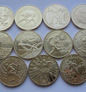 Монеты - ПОЛЬША !!!