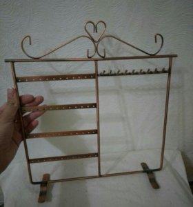 Подставка под украшения для серёжек и цепочек
