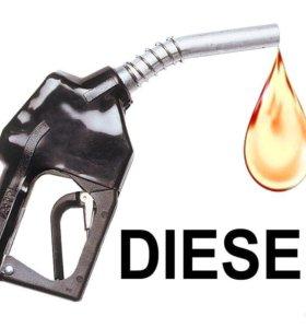 Доставка дизельного топлива от 100 литров