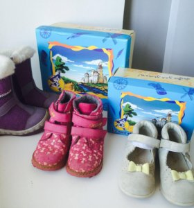 Обувь Котофей (зима, демисезон,прохладная погода)