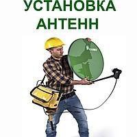 Установка аннтен Триколор, НТВ+, МТС, Телекарта