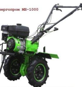 Мотоблок бензиновый МБ-1000