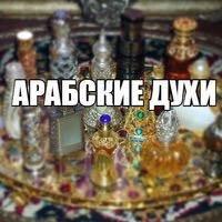 Г. Киселевск ТЦ Кручар, 3 этаж пав. 17