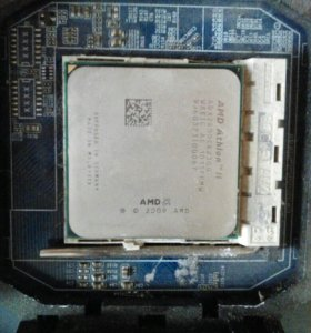 Процессор amd atlon II x2 240