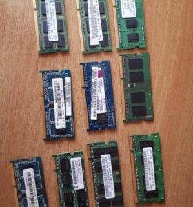 Оперативная память на ноутбук (1, 2 Gb)(DDR2 DDR3)