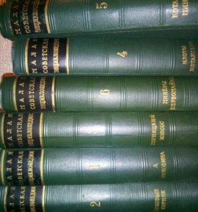 Книги 50-60-х годов выпуска
